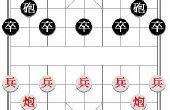 Nous allons apprendre à apprendre à faire ensemble « Xiangqi » échecs chinois.  Je l'ai fait à TechShop.