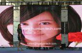 Flexible LED vidéo Rideau pour contact usine scenique : kallen@huasun-tech.com