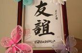 Chinese Symbol cadre décoratif