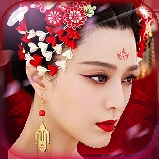 Comment faire un maquillage traditionnel chinois (Wu Meiniang)