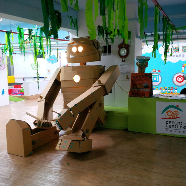 Robot Geant Tubefr Com